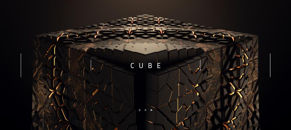 cube01_v001.thumb.jpg.ffafe8dcb46b72f7936f39d987ade085.jpg
