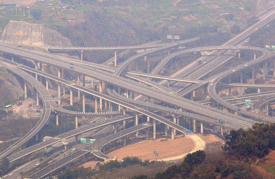 Chongqing Crossroads.jpg