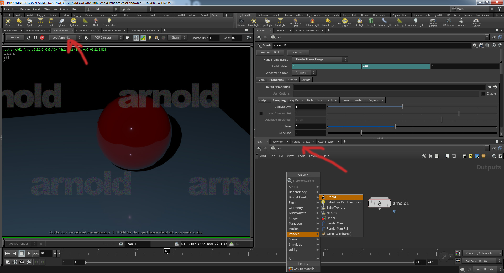 Arnold for Houdini 17  Anyone got it to work? - Lighting & Rendering