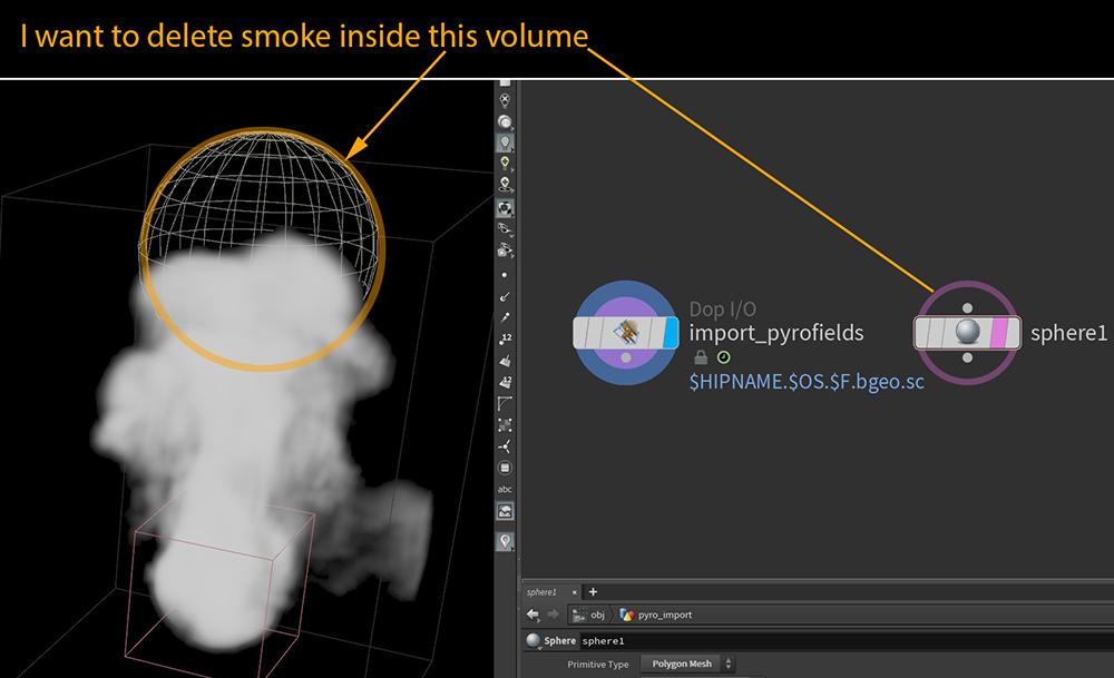 Smoke_Erase.jpg